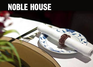 Noble House Restaurant, Newnham Court Shopping Village, Maidstone